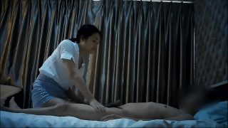 Chinese Massage Parlour 1